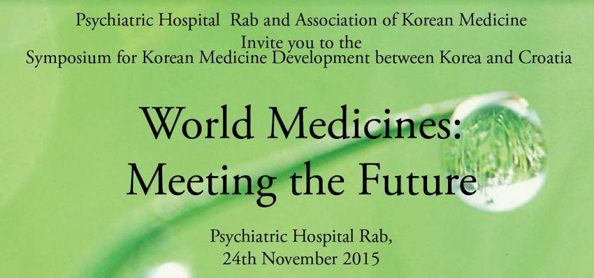 Simpozij Medicine svijeta - ususret budućnosti