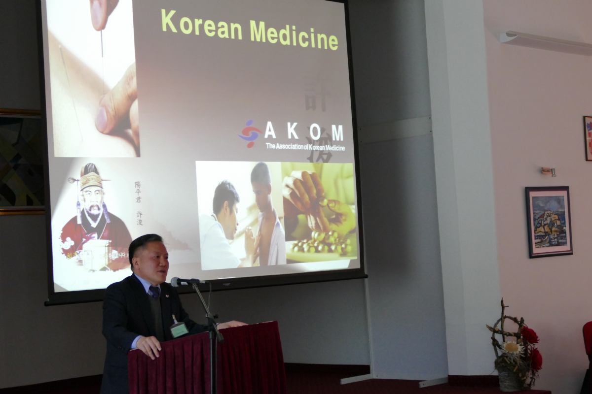 Korejsko-hrvatski simpozij World medicines - Meeting the Future